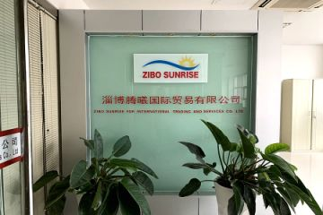 Zibo Sunrise for International Trading and Services Co., Ltd.
