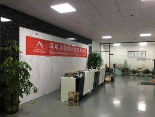 Shenzhen Wufeng Technology Co., Ltd.