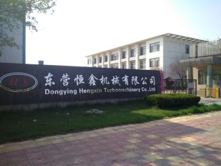 Dongying Hengxin Turbomachinery Co., Ltd.