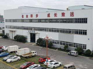 Huzhou Zhongyou Intelligent Equipment Technology Co., Ltd.