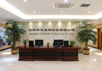 Shenzhen Sigelang Technology Co., Ltd.