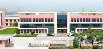 Anhui Biaoben Science and Technology Co., Ltd.