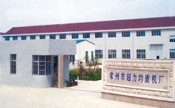 Changzhou Chaoli Homogenizing Pump Factory