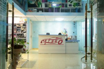 Letsgo Shoes and Plastic Company Limited
