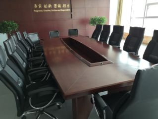 Qingdao Upward Industry and Trade Co., Ltd.