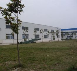 Pingxiang Mi'Ao Packing Co., Ltd.