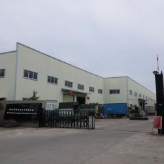 Shenzhen Keeptop Electronic Co., Ltd.