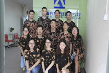 Guangzhou Profound Garment Co., Ltd.
