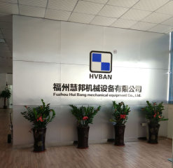 Fuzhou Hvban Mechanical Equipments Co., Ltd.