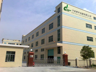 Ningbo Younger Crops International Trade Co., Limited
