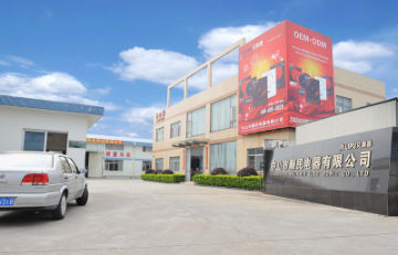 ZHONGSHAN AI LI PU ELECTRICAL APPLIANCE CO., LTD.
