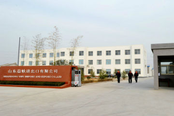 Shandong Oriferret Imp & Exp Co., Ltd.