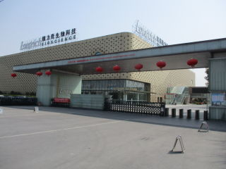 Jiangsu Longliqi Group Co., Ltd.
