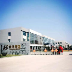 Zhenjiang Chunhuan Sealing Materials Co., Ltd. (Group)