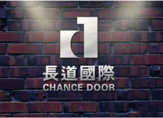 Chance Door International Co., Ltd.