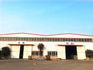 Xuzhou Bozhan Aluminum Technology Co., Ltd.