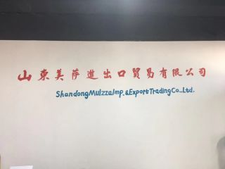 Shandong Mulzza Imp.& Export Trading Co., Ltd.