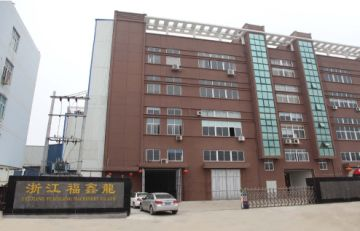 Zhejiang Fuxinlong Machinery Co., Ltd.