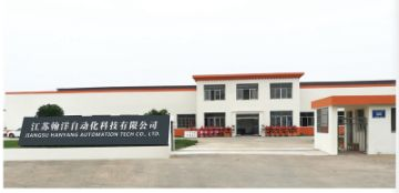 Jiangsu Hanyoung Automation Tech Co., Ltd.