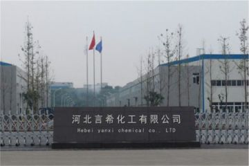 Hebei Yanxi Chemical Co., Ltd.