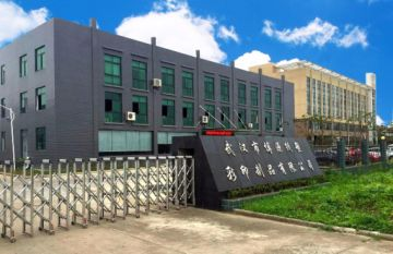 Wuhan Boyuan Paper and Plastic Printing Co., Ltd.