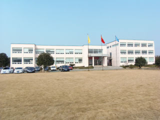Changzhou Waston Medical Appliance Co., Ltd.