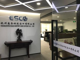 Hangzhou ESCO Import and Export Co., Ltd.