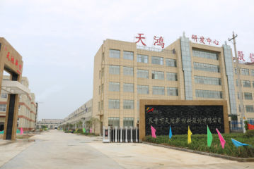 Jieshou Tianhong New Material Co., Ltd.