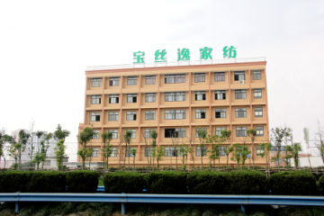 Hangzhou Baosiyi Textiles Co., Ltd.