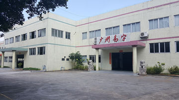 Guangzhou Ezletter Co., Ltd.
