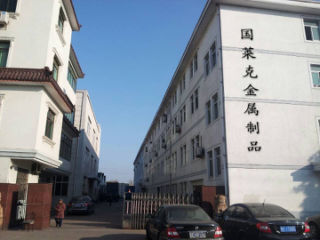 Zhangjiagang Goliker Metal Products Co., Ltd.