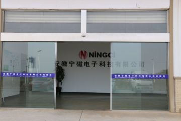Anhui Ning Magnet Electronic Technology Co., Ltd.