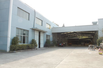 Ningbo Hanyee Metal Product Co., Ltd.
