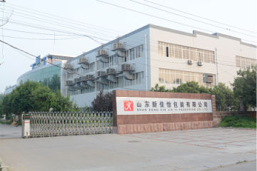 Shandong Xin Jia Yi Packaging Co., Ltd.