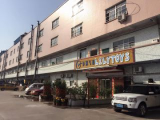 Guangzhou Lily Toys Co., Ltd.