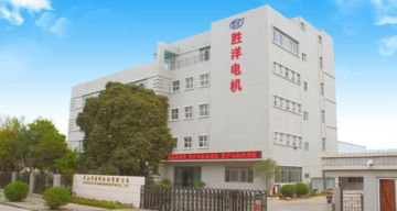 Zhongshan Shengyang Motor Co., Ltd.