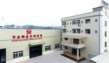 Dongguan Xin Chen Shun Machinery Co., Ltd.