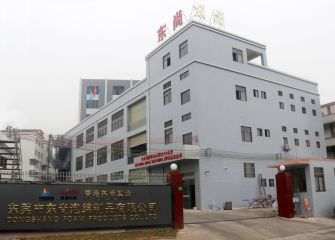 Dongguan Dongshang Foam Products Co., Ltd.