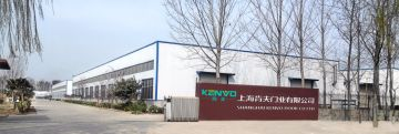 Shanghai Kenvo Door Co., Ltd.