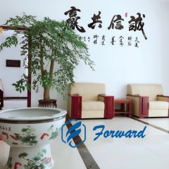Jiangyin Forward Supply Chain Management Co., Ltd.