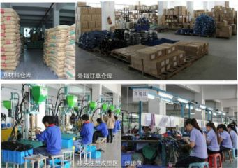 Shenzhen Light Blue Electronics Co., Ltd.