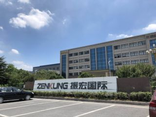 Jiangyin Zhenhong Printing and Dyeing Co., Ltd.