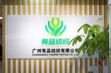 Guangzhou YouPin Textile Co., Ltd.