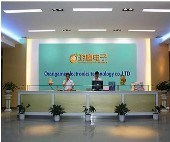 Orangame Electronics Technology Co., Ltd.