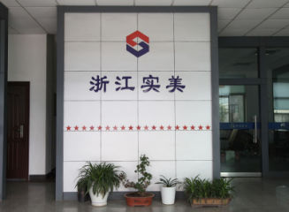 ZHEJIANG XIANGDING INDUSTRIAL & TRADE CO., LTD.