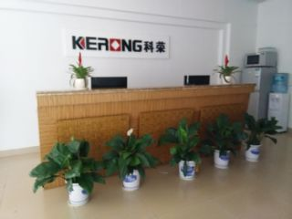 Shenzhen Kerong Industry Co., Ltd.