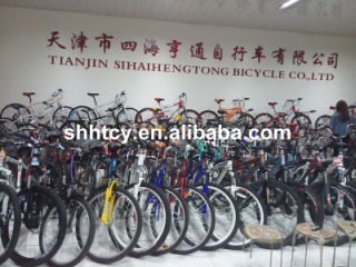 Tianjin Sihaihengtong Bicycle Co., Ltd.