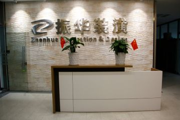 Kunshan Zhenhua Decoration & Furniture Co., Ltd.