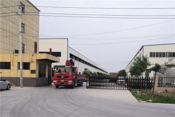 Henan Han Jin Machinery Co., Ltd.