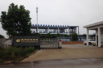 TECH-POWER (HUANGSHAN) LTD.